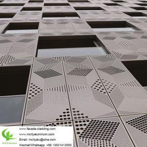 Quality gold color  Metal aluminium facade cladding for facade exterior cladding for sale