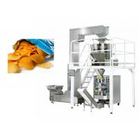 Quality Stainless Steel Frame Pastry Packaging Machine / Small Potato Chips Packing Machine for sale