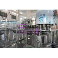 Quality DCGF40-40-12 Carbonated Soda Drink Filling Machine / Equipment / Plant Fully Automatic for sale