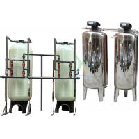China RO Drinking Water Treatment System 2000LPH Reverse Osmosis Water Purification Unit on sale