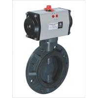 Quality Electric butterfly valve for sale