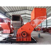 Quality Double - Shaft Scrap Metal Crusher / Shredder For Recycling Industry 30 KW ~ 50 KW for sale