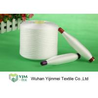 Quality Pure White Polyester Yarn On Cone For Sewing for sale