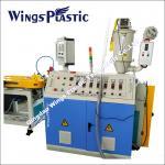 Quality Corrugated Plastic Pipe Machine, Flexible Corrugated PE PP PVC PA Hose Production Line for sale