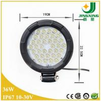 China 7.5inch round 36*1w Led work light for truck offroad car 4WD jeep 36W driving work light on sale