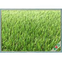 Buy UV Resistance PE Synthetic Grass Carpet , Professional Artificial Turf For Homes at wholesale prices
