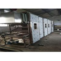 Quality Automatic Vegetable Dryer Machine , 380V Industrial Food Drying Machine for sale