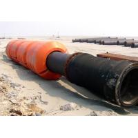 Buy cheap Electric  EPDM  Rubber Low Reaction Force Cylinder Marine Rubber Tubes from wholesalers