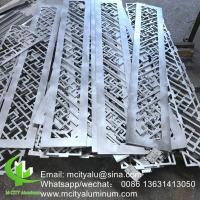 China laser cut sheet powder coated Aluminum CNC carved decorative panel for facade wall panel cladding panel on sale