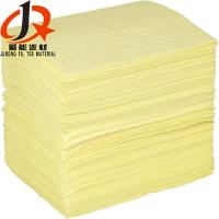 Quality PP non woven Liquid Absorbent Pads Made Absorbent Roll for sale