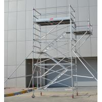 China Protable Folding Mobile Painting Plastering Scaffold Tower Aluminum Platform on sale