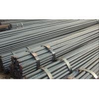 Buy ASTM A615 Hot Rolled Steel Plate Deformed Steel Bar For Reinforcement at wholesale prices