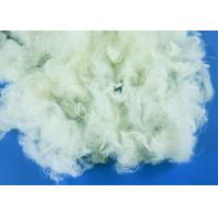 Quality Eco Friendly Hollow Conjugated Siliconized Polyester Fiber Anti - Distortion for sale