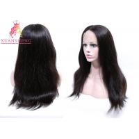 Quality Cuticle Aligned Human Lace Frontal Wigs for sale