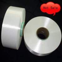 Quality polyester FDY YARN for sale