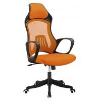 Quality Most Comfortable Adjustable Office Chair With Wheels Executive Style for sale