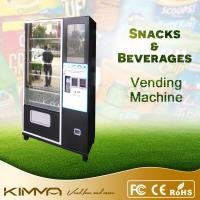 China Snack and Drink credit card vending machines fashion , Big LCD screen on sale