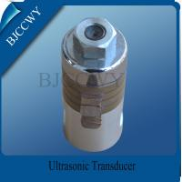 Quality 20KHZ 1500W High Power Ultrasonic Transducer for sale