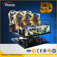 Buy cheap 70 PCS 5D Movies + 7 PCS 7D Shooting Games Safety Theme Park Roller Coasters 5D Cinema Simulator With Hydraulic System from Wholesalers