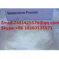 Quality Safe Anabolic Steroids Powder Mesterolone Proviron Muscle Growth CAS 1424-00-6 for sale