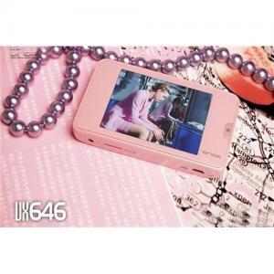 China Onda VX767HD 2GB MP4 players on sale