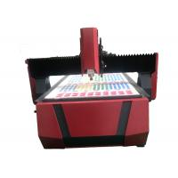 China advertising engraving machine/ High Efficiency Advertising Engraving Machine For Art Craft / Wood Crafts on sale