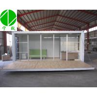 Quality Prefab flatpack office/living room/ container house for sale