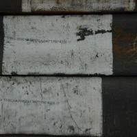 Quality Heavy Steel Plate with Heat Treatment for sale