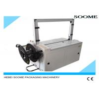 Quality Semi - Auto Carton Strapping Machine With Standard Model Strapping Size for sale
