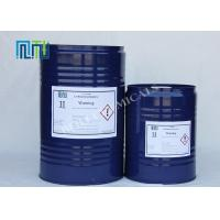 Quality DMOT 51792-34-8  Printed Circuit Board Chemicals 3,4-Dimethoxythiophene 98% for sale