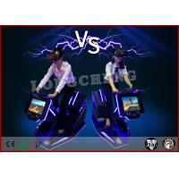 China Small Business Wireless 9D Motion Ride Glass Sport Game VR Fitness Bicycle on sale