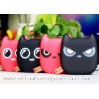Quality Lovely Design Cute Totoro Power Bank Charger 7800mAh For Iphone6 Samsung S6 for sale