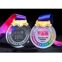 Buy cheap White Transparent Crystal Metal Award Medals For Kids In Drawing Competion from wholesalers