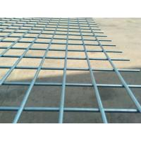 Buy Hot Dipped Galvanized Welded Mesh Panel at wholesale prices
