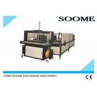 Quality Automatic Corrugated Carton Strapping Machine High Capacity Supply Power 380V 50HZ for sale