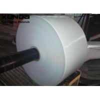 Quality T265 4 Inch White Outer Wrapping Tape With Butyl Rubber Adhesive Corrosion Protection for sale