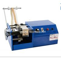 Quality High Efficiency Taped Radial Lead Forming Machine Adjustable Leg Length for sale