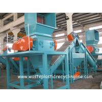 Quality Plastic Washing Line For Waste plastic films bags , Plastic Recycling Equipment for sale