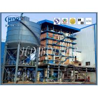 Quality Professional CFB Boilers For Power Plant , Fluidized Bed Boiler Long Life for sale