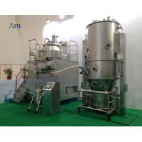 Quality FBD Fluid-bed Drying OSD Explosion Proof Pharmaceutical Granulation Equipments Continuous Bag/Cartridge Filter for sale