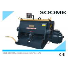 Buy cheap Manual Die Cutting Press Machine , Industrial Die Cutting Machine 2.2KW Power from wholesalers