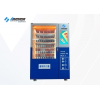 Quality Cooling 240V Snacks Vending Machine Credit Card Payment for sale