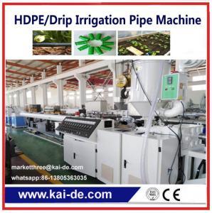 China PE  Emitting Pipe Making Machine HDPE Drip Laterial pipe production  machine on sale