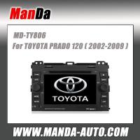 Quality double din car audio for TOYOTA PRADO 120 (2002 2003 2004 2005 2006 2007 2008 2009) in-dash dvd player for sale