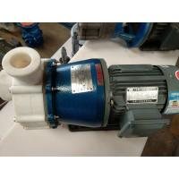 Quality Magnetic Pump Fluorine plastic Industrial Centrifugal Pumps for sale