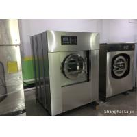 Buy cheap 70 Kg Front Load Commercial Washer Extractor For Laundry Plant Free Standing from wholesalers