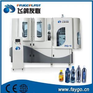 China Plastic Bottle Making 0.5L- 2L 6000BPH Automatic PET Bottle Blowing Machine on sale