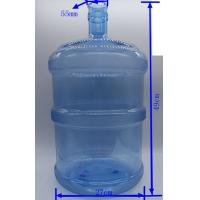 China 5 gallon PC water plastic bottle without handle100% new material on sale