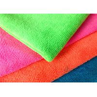 Buy Large Microfiber Screen Cleaning Cloth Non-Abrasive , Microfiber Cleansing Cloth at wholesale prices