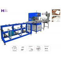 Buy File Sleeve 27.12MHZ HF Welding Machine 50HZ / 60HZ With Silicon Diode Rectifier at wholesale prices